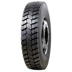 Купить Грузовая шина HIFLY HF313 (ведущая) 10.00R20