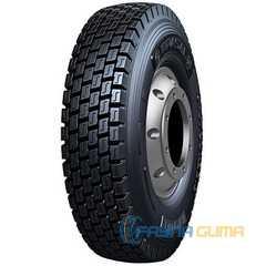 Купить Грузовая шина COMPASAL CPD81 (ведущая) 315/80R22.5 156/150M