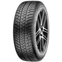Купить Зимняя шина VREDESTEIN Wintrac Pro 255/40R18 99Y