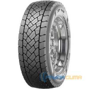 Купить Грузовая шина DUNLOP SP446 (Ведущая) 225/75R17,5 129/127M