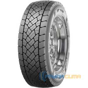 Купить Грузовая шина DUNLOP SP446 (ведущая) 265/70R17,5 139/136M
