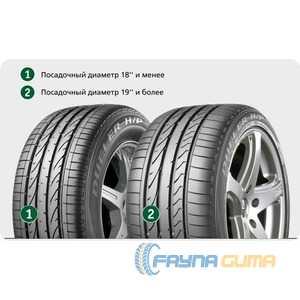 Купить Летняя шина BRIDGESTONE Dueler H/P Sport 255/50R20 109H