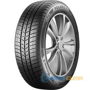 Купить Зимняя шина BARUM Polaris 5 205/55R16 91H