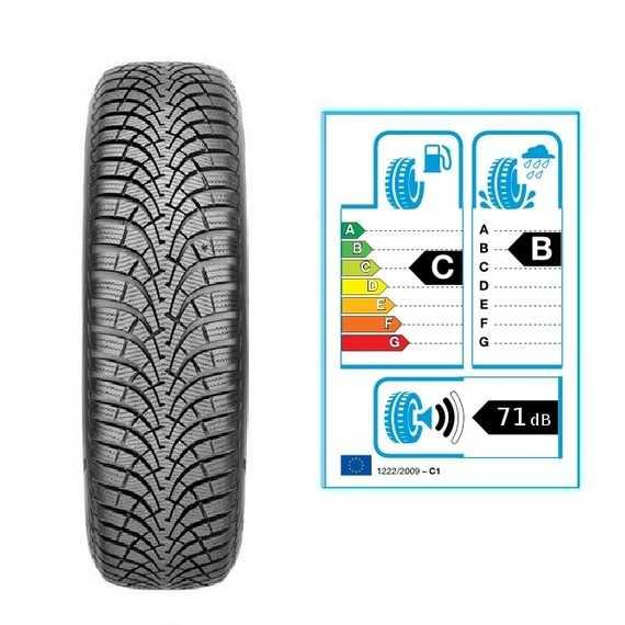 Купить Зимняя шина GOODYEAR UltraGrip 9 Plus 195/65R15 95H