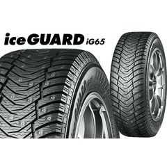 Купить YOKOHAMA Ice Guard IG65 275/40R20 106T (Шип)