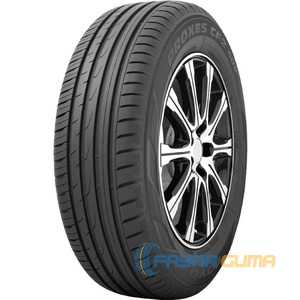 Купить Летняя шина TOYO Proxes CF2 245/45R20 103W SUV