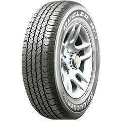 Купить Летняя шина BRIDGESTONE Dueler H/T D684 II 195/80R15 96S