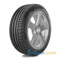 Купить Летняя шина MICHELIN Pilot Sport PS4 245/40R19 98Y Run Flat