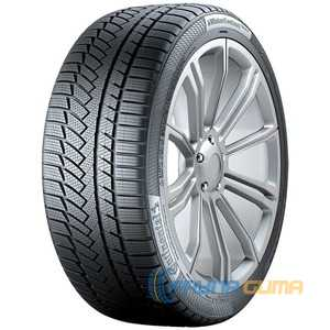 Купить Зимняя шина CONTINENTAL ContiWinterContact TS 850P 275/40R18 103V