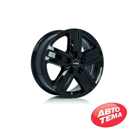 Купить Легковой диск RIAL Transporter Diamond Black R17 W7 PCD5x112 ET55 DIA66.6