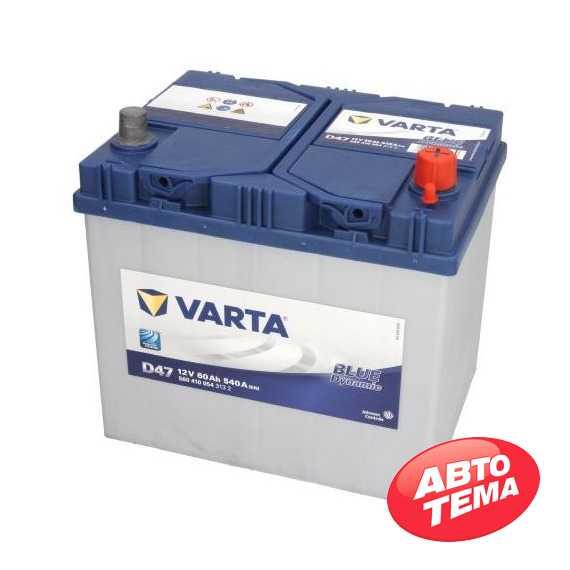 Аккумулятор VARTA -