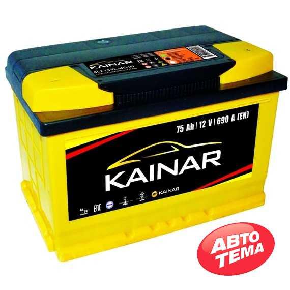 Аккумулятор KAINAR Standart Plus 75Ah-12v -