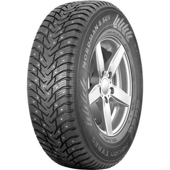 Купить Зимняя шина NOKIAN Nordman 8 SUV (шип) 235/60R18 107T