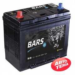 Купить Аккумулятор BARS ASIA 6СТ-50 R Plus (пт 450)(не обслуж)