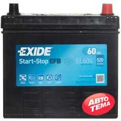 Аккумулятор EXIDE START-STOP EFB 60Ah-12v -
