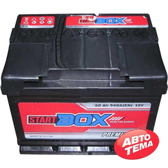 Аккумулятор StartBOX Premium 60Ah-12v -