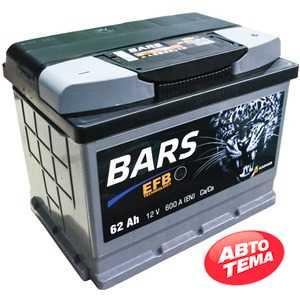 Купить Аккумулятор BARS (EFB) 6СТ-62 R Plus (пт 600)