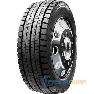 Купить SUNFULL HF326 315/70R22.5 154/150L (ведущая)