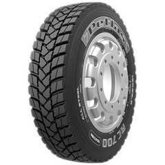 Грузовая шина PETLAS RC 700 -