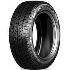 Купить Зимняя шина ZETA Antarctica Ice 245/45R18 100H (шип)